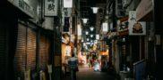 Japanese Crypto Exchange Falls Victim To $60M Hack, BTC, BCH, MONA Stolen